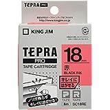 キングジム テープカートリッジ テプラPRO キレイにはがせるラベル 18mm 赤 SC18RE