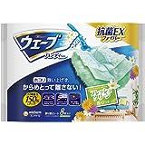 ウェ−ブ ハンディワイパ−用 取り替えシート8枚(グリーンの香り)【お掃除道具】