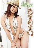 あまのまい 天の舞 2 [DVD]