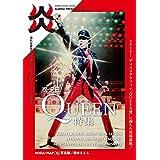 BURRN! PRESENTS 炎 Vol.1 (シンコー・ミュージックMOOK)