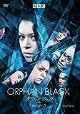 【Amazon.co.jp限定】オーファン・ブラック 暴走遺伝子3 DVD-BOX