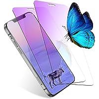 【2枚入り】 iPhone12 mini ガラスフィルム ブルーライトカット iPhone 12ミニ ガラスフィルム ア…
