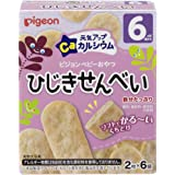 Pigeon Rice Biscuit, Seaweed, 2 pieces, Pack of 6