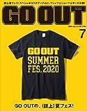 GO OUT ( ゴーアウト ) 2020年 7月号 Vol.129