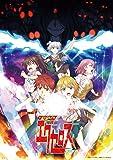ド級編隊エグゼロス 11 アニメBD同梱版 (ジャンプコミックス)