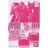 ガンプラLEDユニット2個セット ピンク