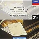 ラフマニノフ:ピアノ協奏曲第1~4番