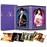 恋するヴァンパイア DVD