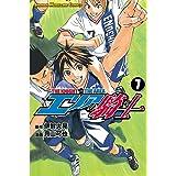エリアの騎士(7) (週刊少年マガジンコミックス)