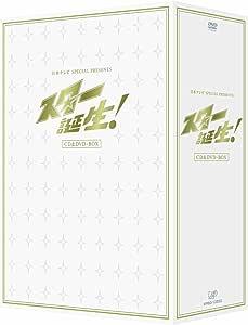 日本テレビ SPECIAL PRESENTS『スター誕生! CD&DVD-BOX』