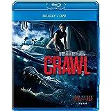 クロール ―凶暴領域― ブルーレイ+DVD [Blu-ray]