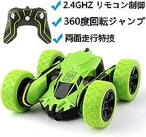BGVANG 遥控车 遥控车 遥控车 玩具 越野车 2.4GHz无线 360度旋转跳跃 儿童 四轮驱动 儿童 高速 抗冲击 车玩具 操作简单, 绿色