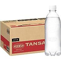 MS+B 「ウィルキンソン タンサン」炭酸水 ラベルレスボトル 500ml×24本 [Amazon限定ブランド]