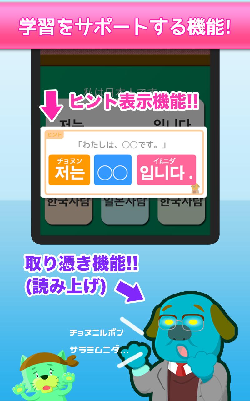 語 チョヌン 韓国 「チョヌン」と「ナヌン」の違いは何ですか?「ノルル」の意味も教