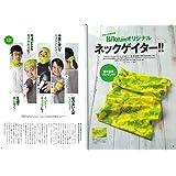 BikeJIN/培倶人(バイクジン) 2019年3月号 Vol.193[雑誌]