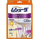 ムシューダ 衣類 防虫剤 ウォークインクローゼット専用 3個入 無香タイプ 1年間有効