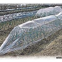 国華園 トンネルフィルム 1.35×5m 1枚 防霜 保温 園芸 家庭菜園