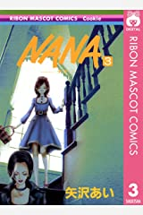 NANA―ナナ― 3 (りぼんマスコットコミックスDIGITAL) Kindle版