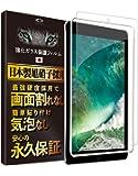 Less is More iPad mini 用 ガラスフィルム iPad mini iPad mini5 iPad mini4 ガイド枠付き 日本製旭硝子 最高硬度9H 防指紋 気泡なし PB-7001