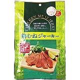 日本橋菓房 鶏むねジャーキー 30g ×5袋