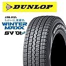 ダンロップ(DUNLOP) スタッドレスタイヤ 4本セット WINTER MAXX SV01 VAN 145R12