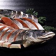 新巻鮭 姿切身 1尾 北海道産 北海道加工 天然秋鮭 切り身 贈答用 (1切真空)