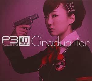 PERSONA3 the Wierd MasqueradeCD 〜Graduation〜