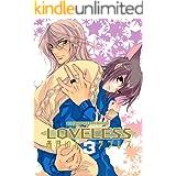 LOVELESS: 3 (ZERO-SUMコミックス)