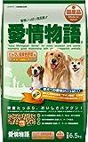愛情物語 ドッグフード ビーフ&緑黄色野菜味 6.5kg