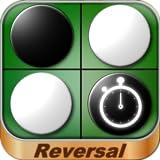 爆速オセロ(リバーシ)- Quick Reversal -