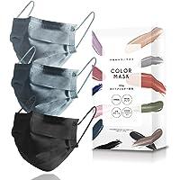 [Amazon限定ブランド] プレミアム カラーマスク 20枚 肌に優しい スパンレース 不織布マスク 3層構造 不織布…