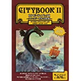 RPGシティブックII―ファンタジー世界の港町編― (すべてのロールプレイングゲームのためのゲームマスターエイド)