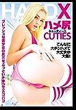 ハメ尻キューティーズ [DVD]