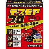 【防除用医薬部外品】デスモアプロ トレータイプ [ネズミ駆除剤 15gX4トレー]