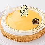 洋菓子店カサミンゴー 最高級洋菓子 フランスの銘菓 タルト・オー・シトロン レモンのタルト (誕生日プレートセット, 15cm)
