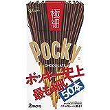江崎グリコ ポッキー(極細) 1箱(2袋入り)×3箱