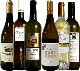 白ワインファンの為の辛口白ワイン6本セット 金賞入り ソムリエ厳選 750ml×6