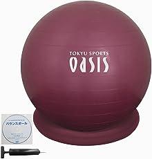 東急スポーツオアシス フィットネスクラブがつくった バランスボール 55cm (リング & エクササイズDVD & ハンドポンプ付き) FB-600
