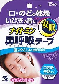 ナイトミン鼻呼吸テープ