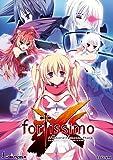 fortissimo EXS//Akkord:nachsten Phase 普及版