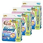 【テープ 新生児サイズ】ムーニーエアフィット オムツ (5000gまで)333枚 (111枚×3) [ケース品]