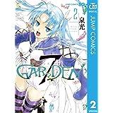 7thGARDEN 2 (ジャンプコミックスDIGITAL)