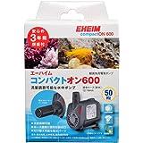 エーハイム コンパクトオン 600 (50Hz) 淡水・海水両用コンパクト水中専用ポンプ