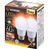 アイリスオーヤマ LED電球 口金直径26mm 広配光 60W形相当 電球色 2個パック 密閉器具対応 LDA7L-G…