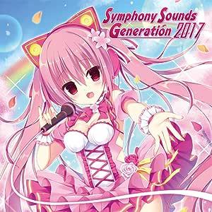 Symphony Sounds Generation 2017