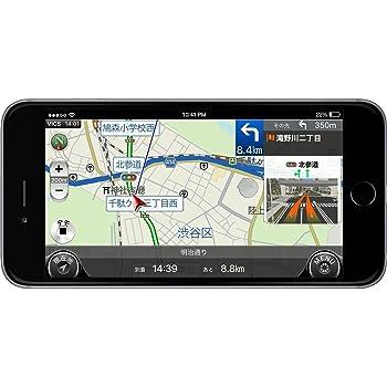 カーナビ タイム2年ライセンス NAVITIME(ナビタイム)スマートフォン カーナビ 【Android端末・iPhone/iPad・タブレット対応】地図 自動更新 最新 VICS渋滞情報対応 ポータブルナビ