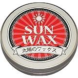 太陽のワックス 50g缶 ダッチオーブンのシーズニング スキレット ストウブ COCOpan 鉄鍋 鋳物等 まな板のメンテナンス