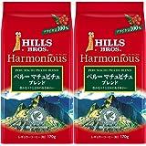 ヒルス ハーモニアス ペルーマチュピチュブレンド コーヒー 豆 (粉) AP 170g×2個