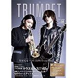 THE TRUMPET vol.8