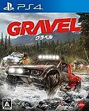Gravel (グラベル) - PS4